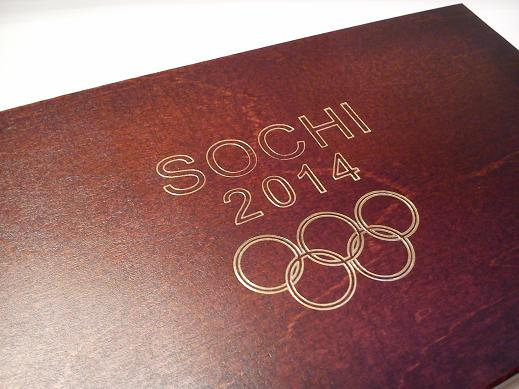 box sochi2014small